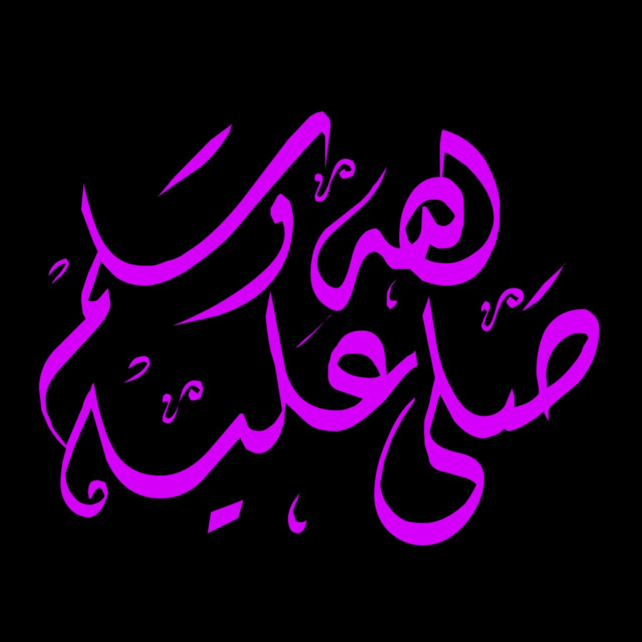 زخرفة كلمات التراث العربى 1
