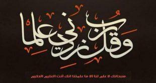 صورة عبارات اسلامية مزخرفة , اروع زخرفه العبارات الاسلامية