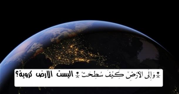 صورة معنى كلمة دحاها , معنى دحاها في قاموس اللغه العربيه