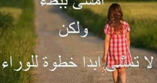 كلام للنشر ع الفيس , مواضيع هامه ومفيده على الفيس