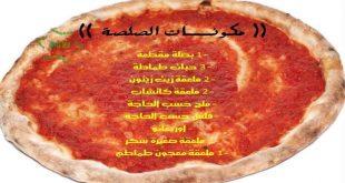 عمل صوص البيتزا , طريقه عمل صوص للبيتزا