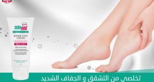 علاج تشققات القدم , طرق وادوات علاج تشقق القدم