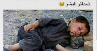 صورة كلام عن الفقراء , الفقر ليس عيبا ولا الغني ميزه
