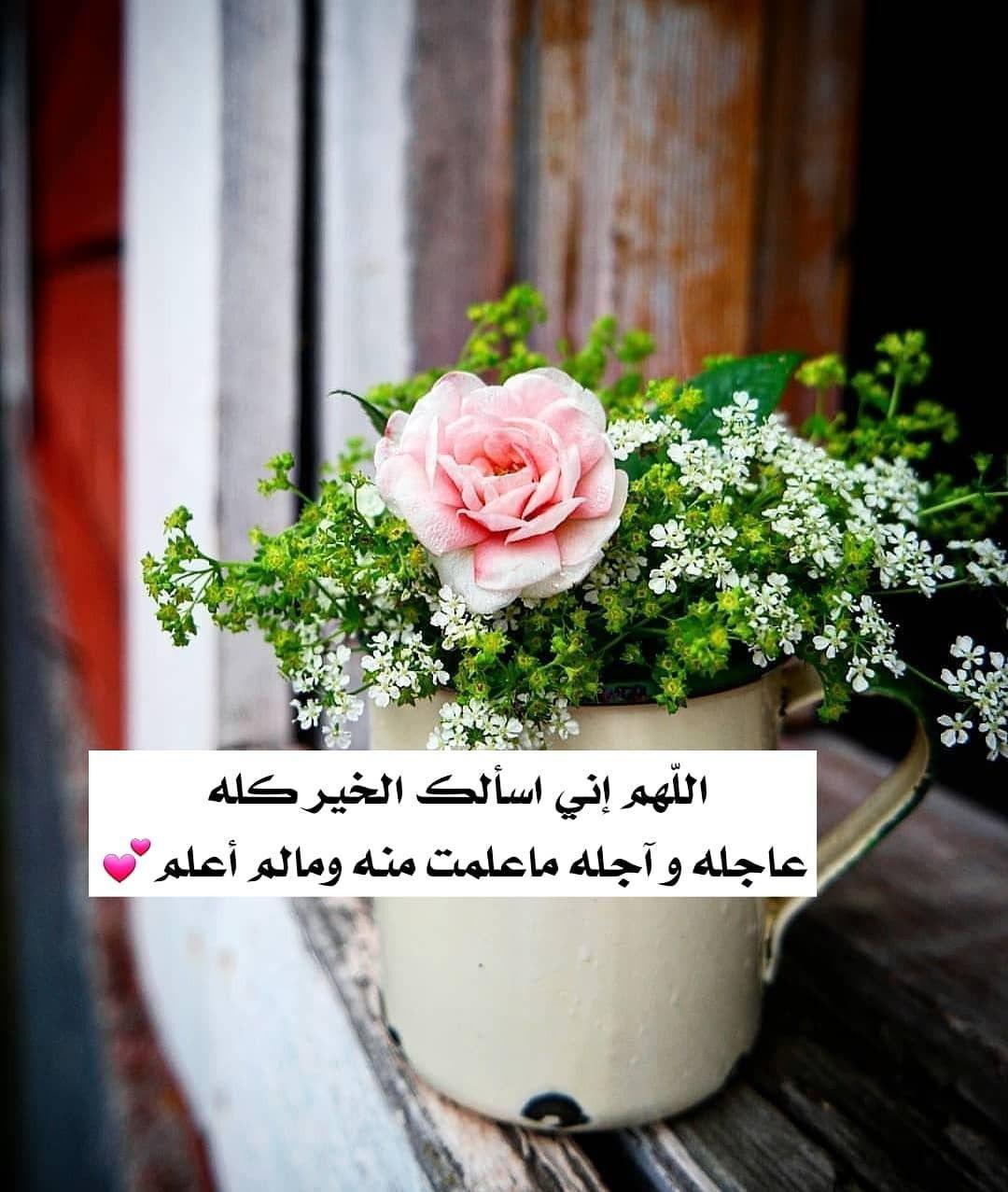 صورة دعاء مكتوب جميل , ادعية يجب ان تكتبها وتحفظها من جمالها