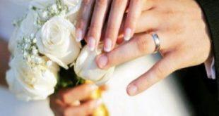 صورة طريقة الجذب للزواج , ما هو قانون الجذب للزواج 2033 2 310x165