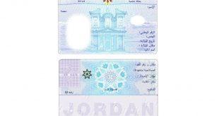 صورة صور بطاقات شخصيه , اشكال مختلفه من البطاقات الشخصيه