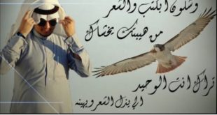 صورة شعر مدح شخص عزيز , اروع كلمات الشعر في المدح