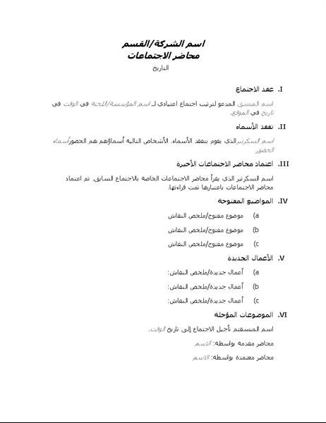 تحميل كتاب المبتكرون pdf