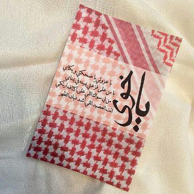 كلام عن فراق الاخ المسافر Aiqtabas Blog 8