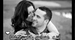 صورة رومانسية و حب , احلي كلام عن الرومانسيه والحب