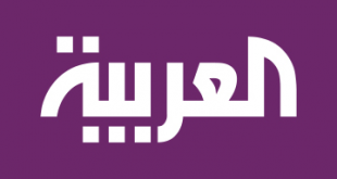 صورة تردد قناة العربية عربسات , لو بتحب تتابع الاخبار قناه لازم تكون عندك