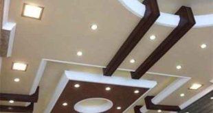 صورة تركيب الجبس بورد في السقف , احلي اشكال للجبس ممكن تشوفها