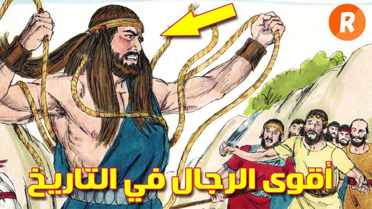 اقوى رجل في التاريخ اقوي فرسان العرب طقطقه