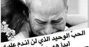 صورة تنزيل صور عن الاب , فضل الاب علي ابناؤه عظيم