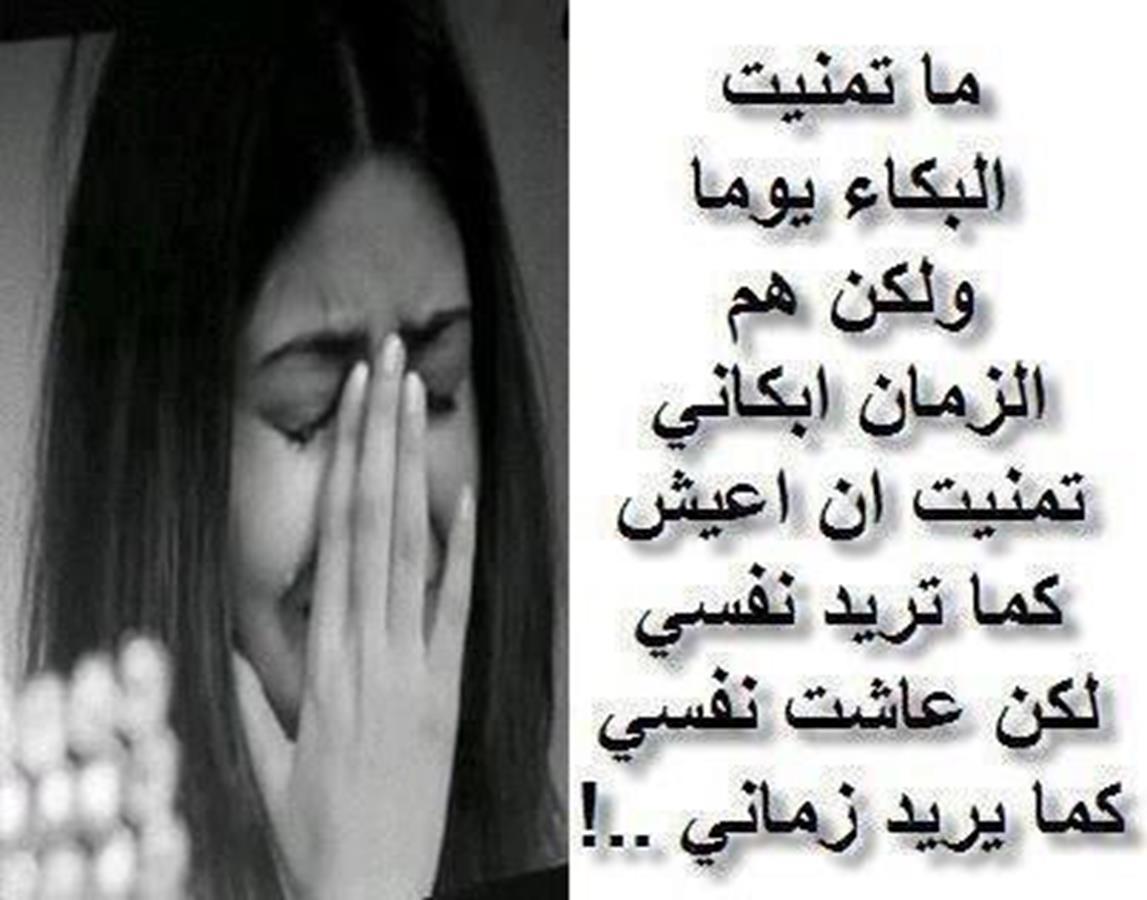 صور قصيدة شعر حزينة , اقوي اشعار حزينه