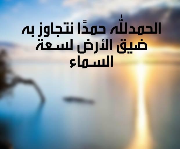 صورة صور دينيه اسلاميه تحميل , خلفيات اسلامية روعة للتحميل