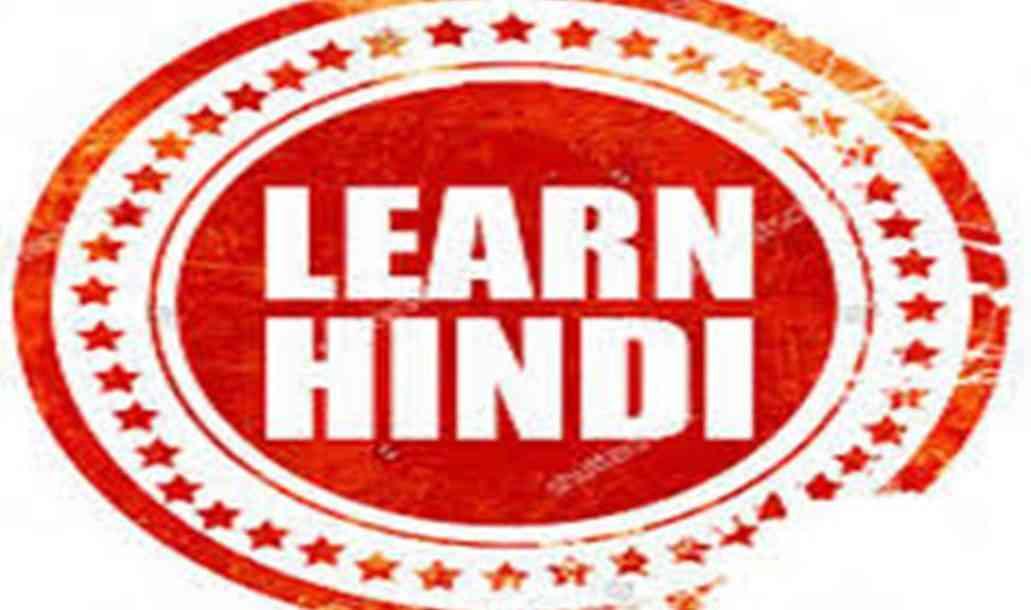 صورة تعلم الغة الهندية , كيف نتعلم اللغة الهنديه بسهولة