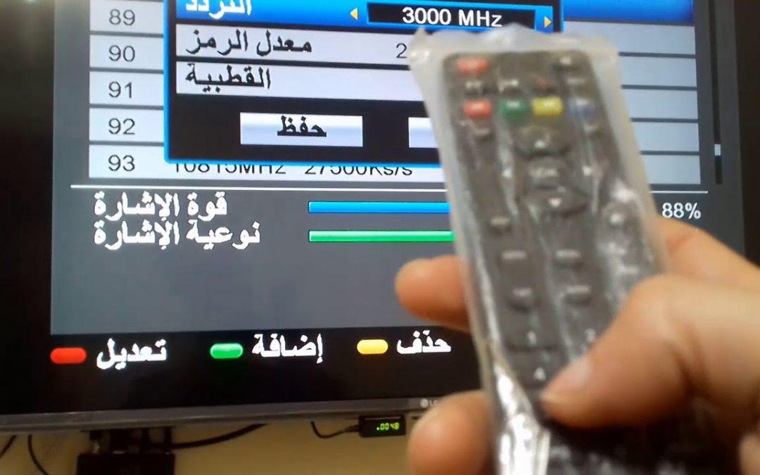 صورة كيفية ادخال تردد قناة على النايل سات , اضبط النايل سات بهذه الترددات 4064 2