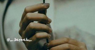 صورة كلام عن حب , احلى كلمات الرومانسيه والحب
