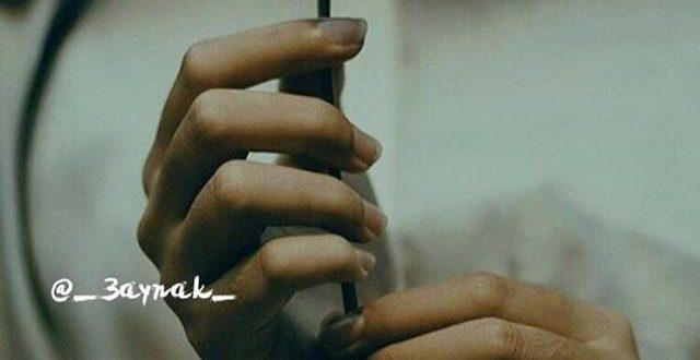 صور كلام عن حب , احلى كلمات الرومانسيه والحب