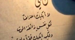 صور كلام عن الاب المتوفى , كلمات حزينه عن وفاه الاب