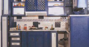 صورة اكسسوارات المطبخ الالوميتال , احدث كماليات للمطابخ الحديثه