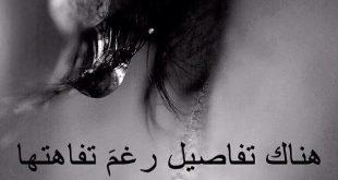صور صورمعبره عن الالم , صور حزينه تعبر عن الالم والوجع