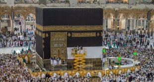 صورة معلومات عن الكعبة المشرفة , ما لا تعرفه عن بيت الله الحرام