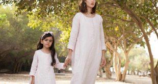 صور جلابية الام وبنتها , تشابه ملابس الام والبنت
