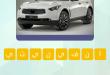 صور نوع سيارة من ٨ حروف , حل لغز نوع سياره من ٨ حروف
