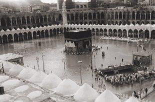 صور صور عن مكة المكرمة , صور نادرة للحرم الشريف كما لم تراها من قبل