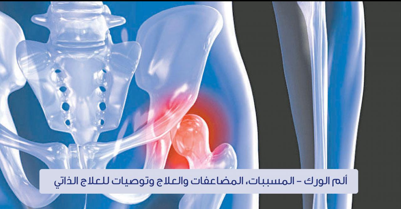 صورة الم عضلات الفخذ , اسباب الشعور الم عضلات الفخذ