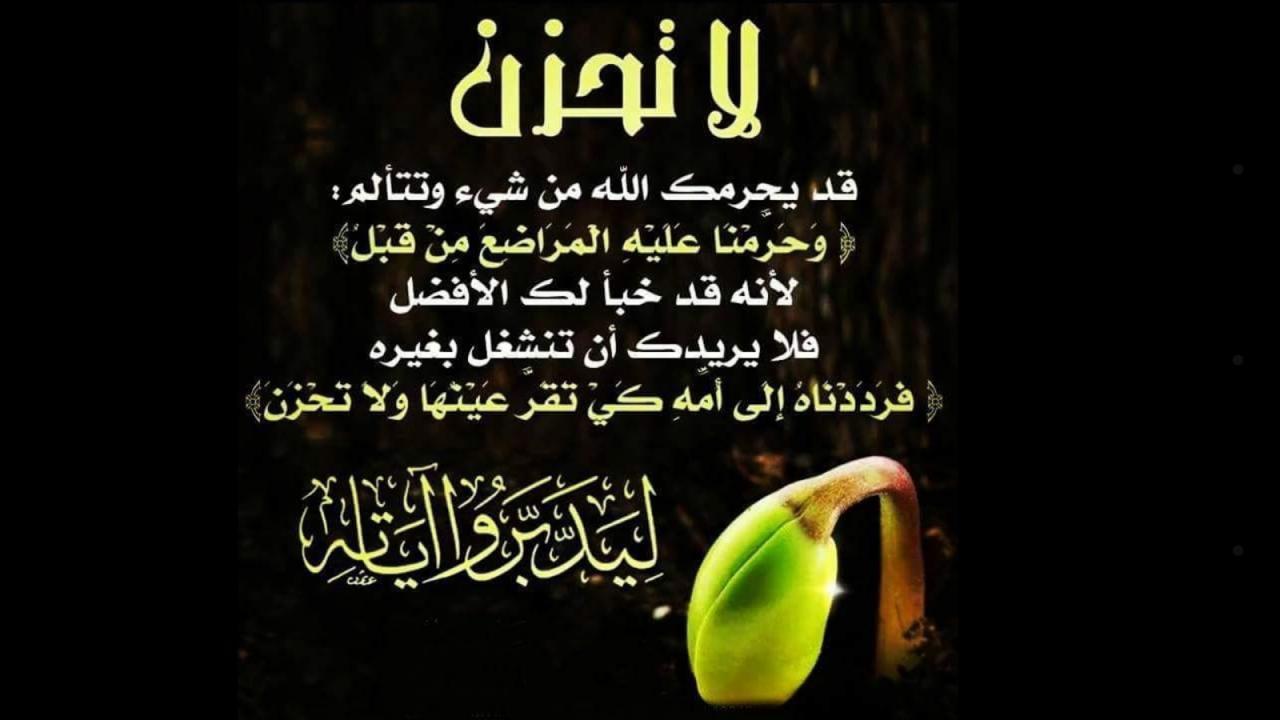 صورة صور اسلامية مؤثرة , ابداع وجمال صور اسلامية
