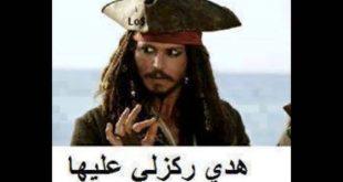 صورة تعليقات جزائرية على الصور , ما قيل فى تعليقات جزائرية