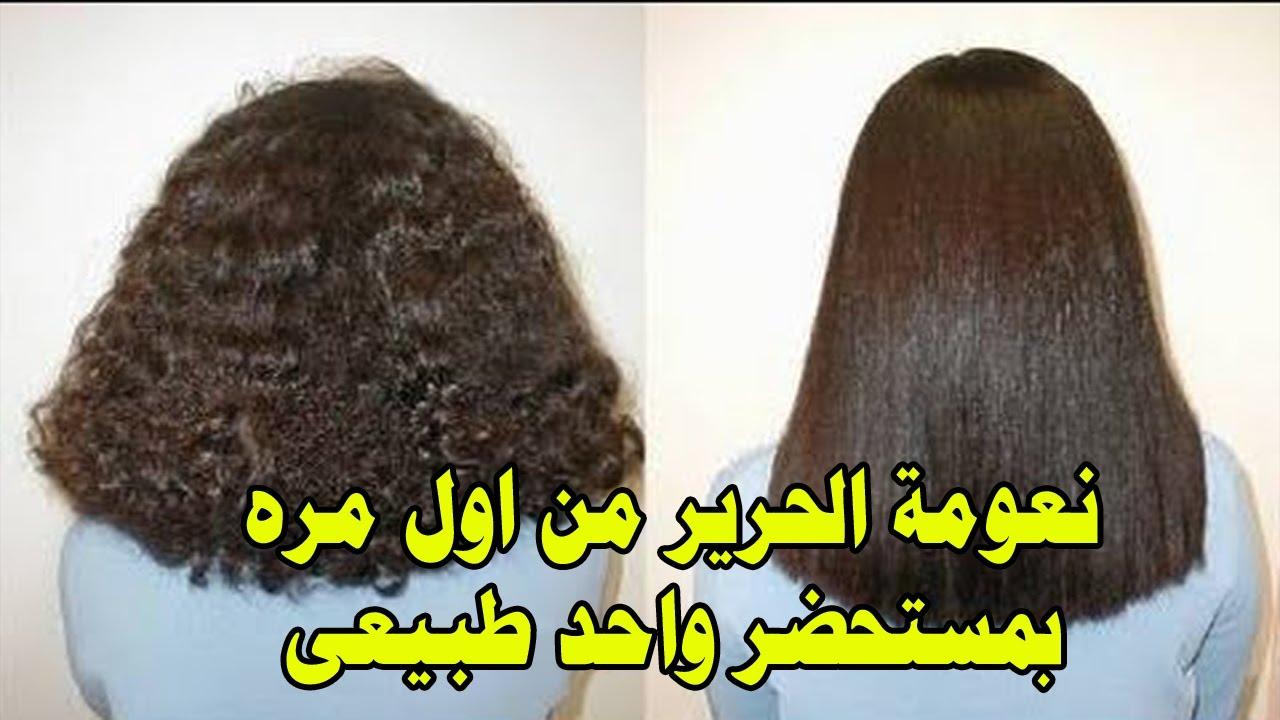 صورة وصفات لترطيب الشعر المجعد , اهم وصفات طبيعية لترطيب الشعر المجعد