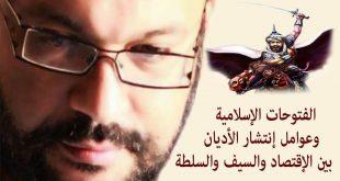 صورة شعر الفتوحات الاسلامية , اجمل كلام الاشعار للفتوحات الاسلامية
