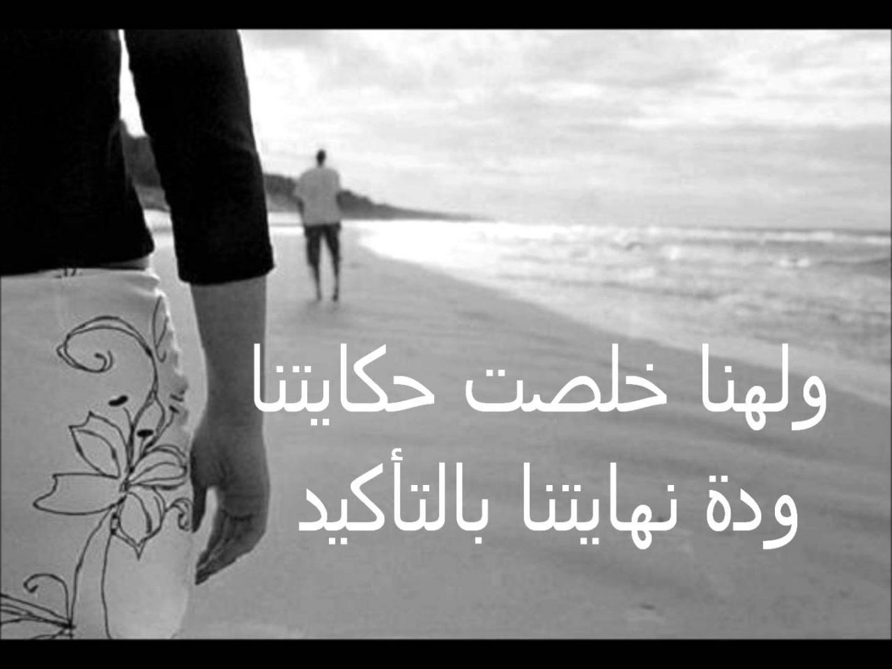 صورة رسائل حزينه فراق , تعبيرات حزينة عن الفراق