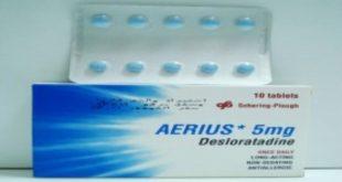 صورة دواء الحساسية اريس , دواء فعال لعلاج الحساسية