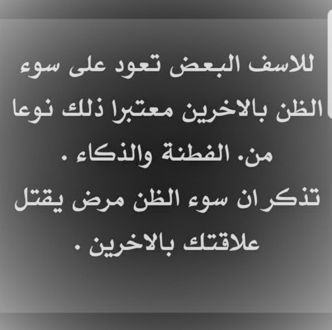 اقوال وعبارات قالها مشاهير
