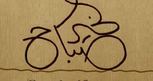 صورة صباح الخير بالانجلش , بالانجليزى نصبح وبالعربي نمسي