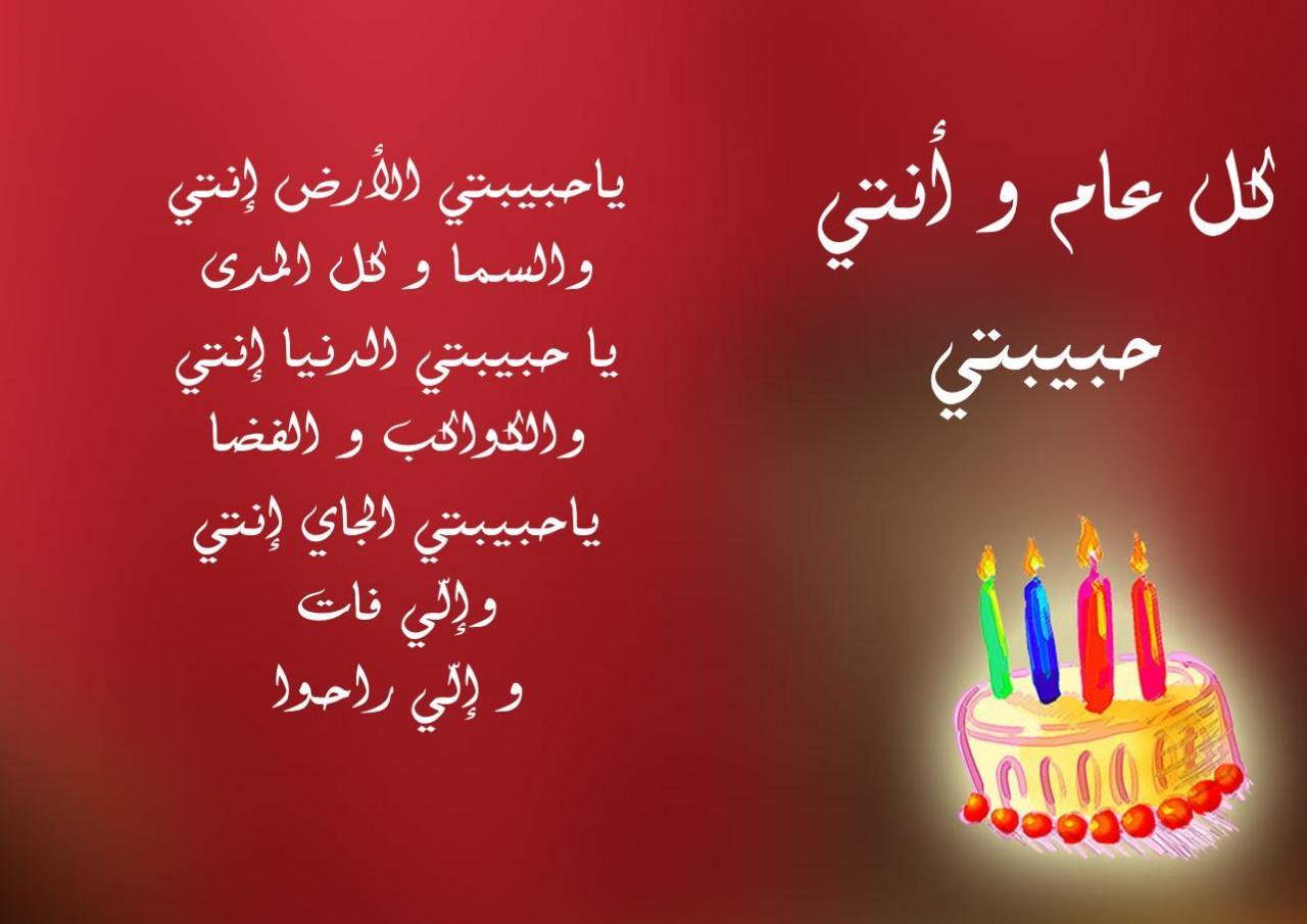 شعر عيد ميلاد حبيبي نزار قباني اجمل شعر لنزار قباني تهدها الي حبيبك في عيد ميلاده طقطقه