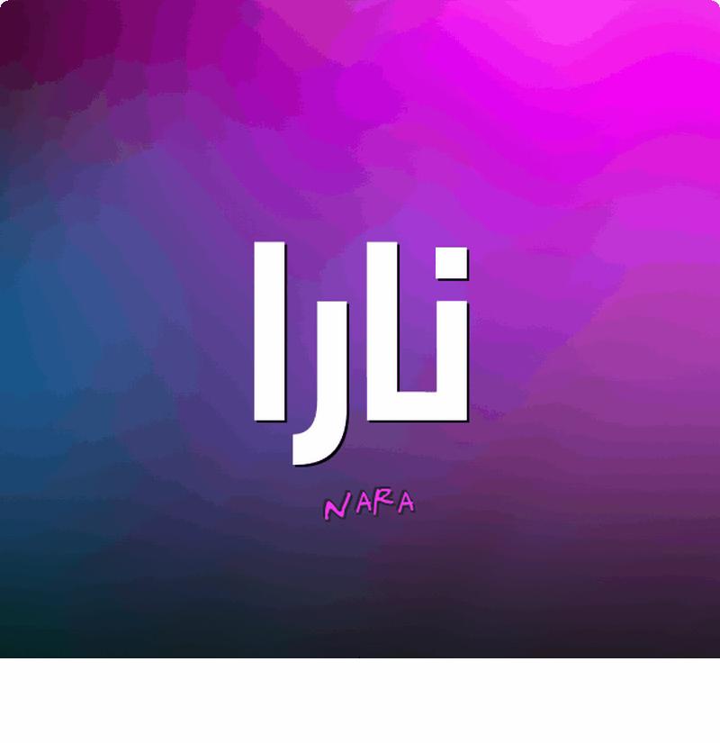 اسماء ببجي عربية