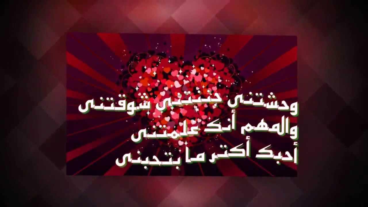 صورة رسائل حب للموبايل مكتوبة , اجمد الرسايل اللي هتبعتيها لحبيب القلب