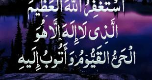 صورة صور فيس اسلامية , صور مكتوب عليها عبارات اسلامية جميلة