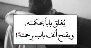 صورة اشعار مع صور , اجمل الاشعار والعبارات اللي كلها حكم ومواعظ