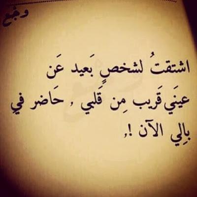 صورة قصيدة عن زعل الحبيب , كلام علي الصور عن زعل الحبيب