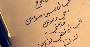 صورة صور عن الغزل , من انهاردة هتغازل حب عمرك باشيك طريقة
