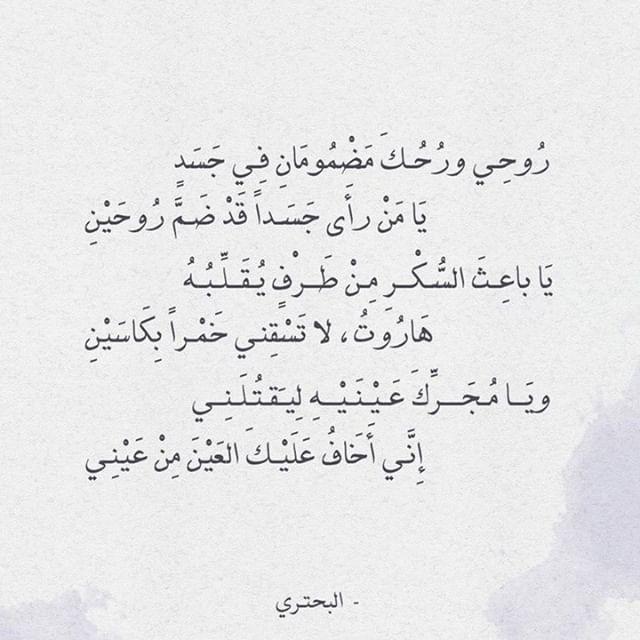 قصيدة مدح