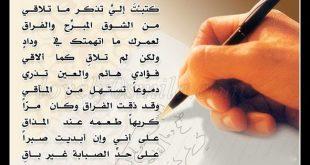 صورة قصيدة حب قويه , اروع القصائد بأجمل العبارات