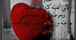صورة صالح حبيبك بهذه الرسائل المميزة  , رسالة اعتذار للحبيب قويه